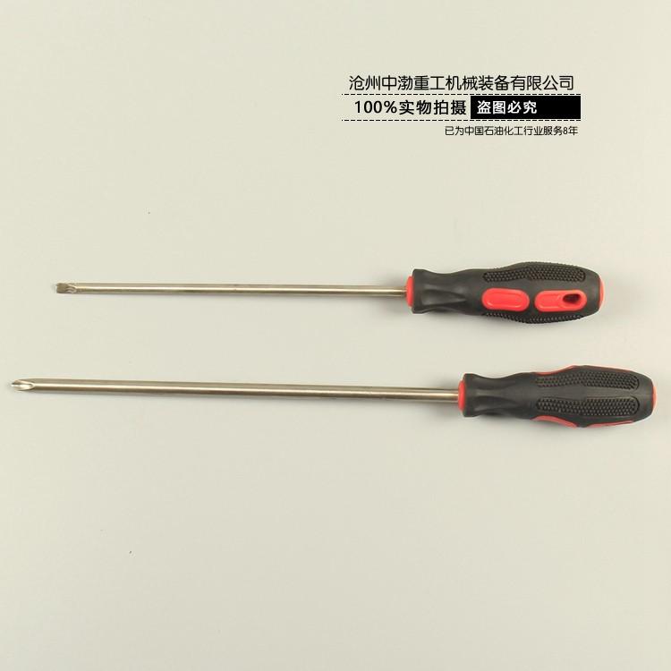 防磁螺丝刀