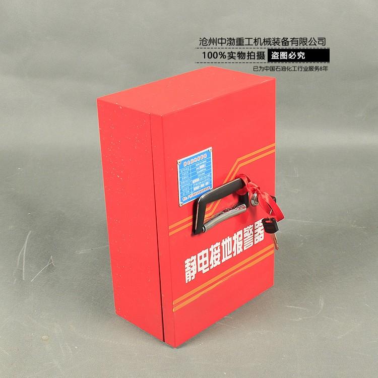 碳钢静电接地报警器