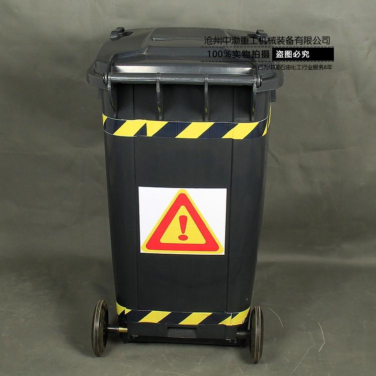 防污溢油箱