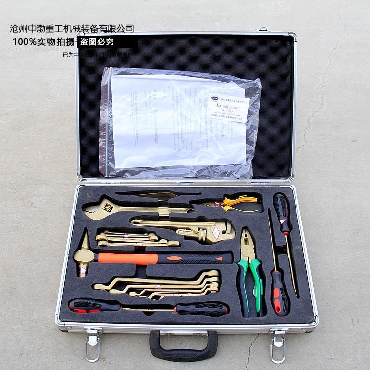 济南20件套防爆工具箱