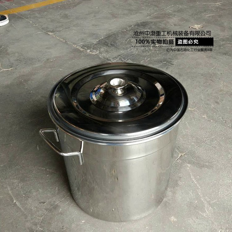 不锈钢油桶
