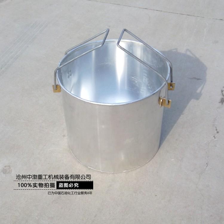 鹤管接油桶