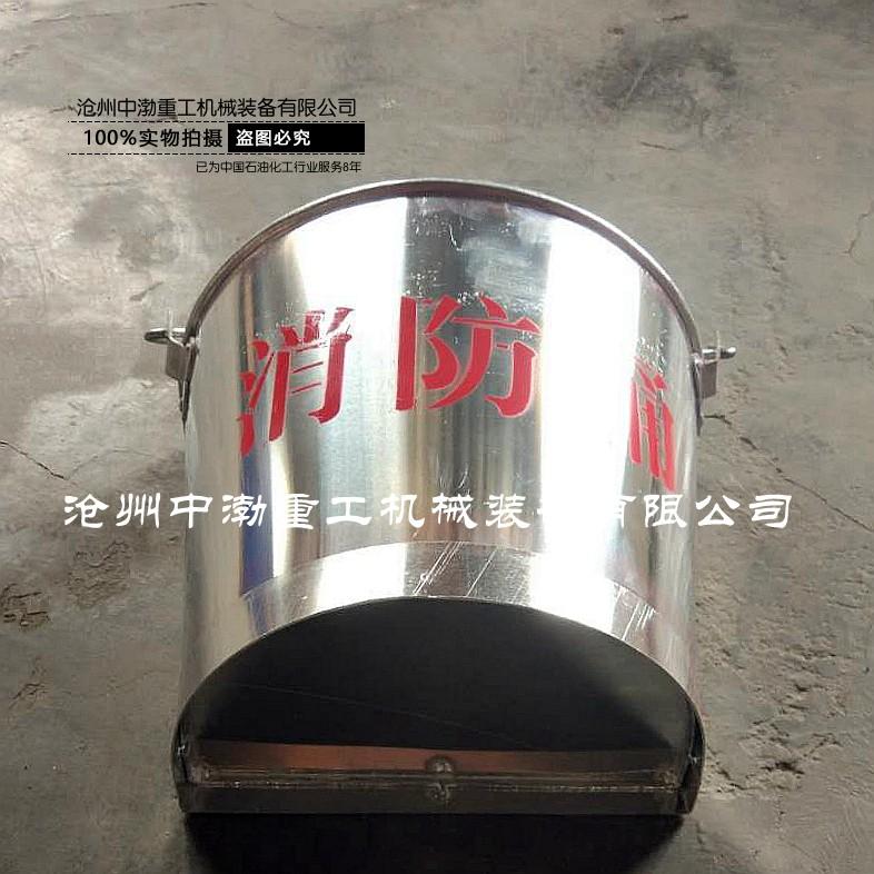 济南防爆铝制消防桶