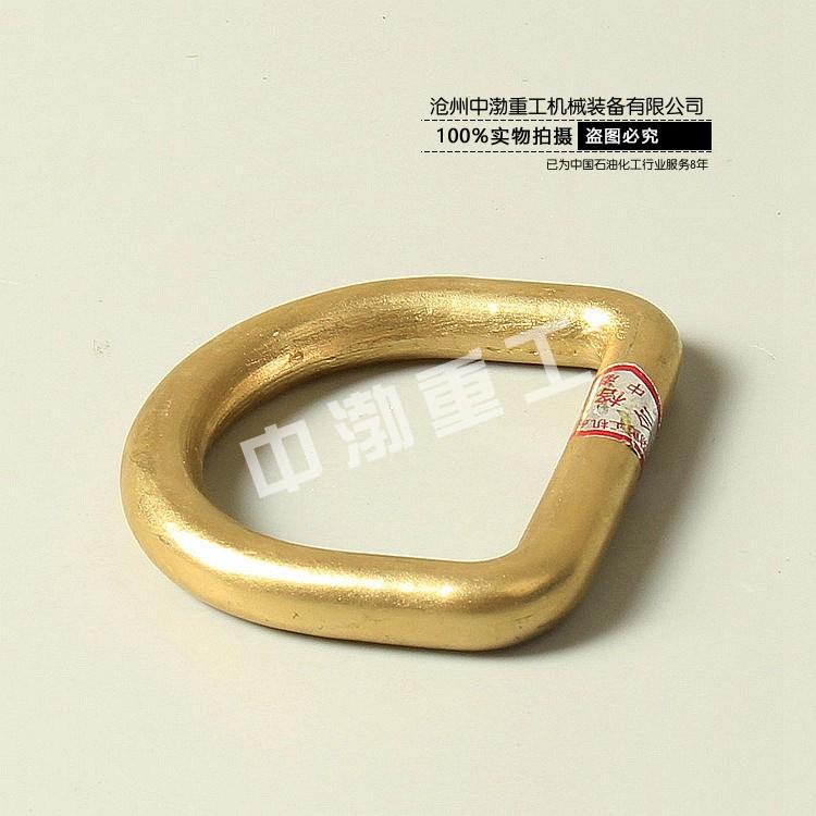 烟台D型环