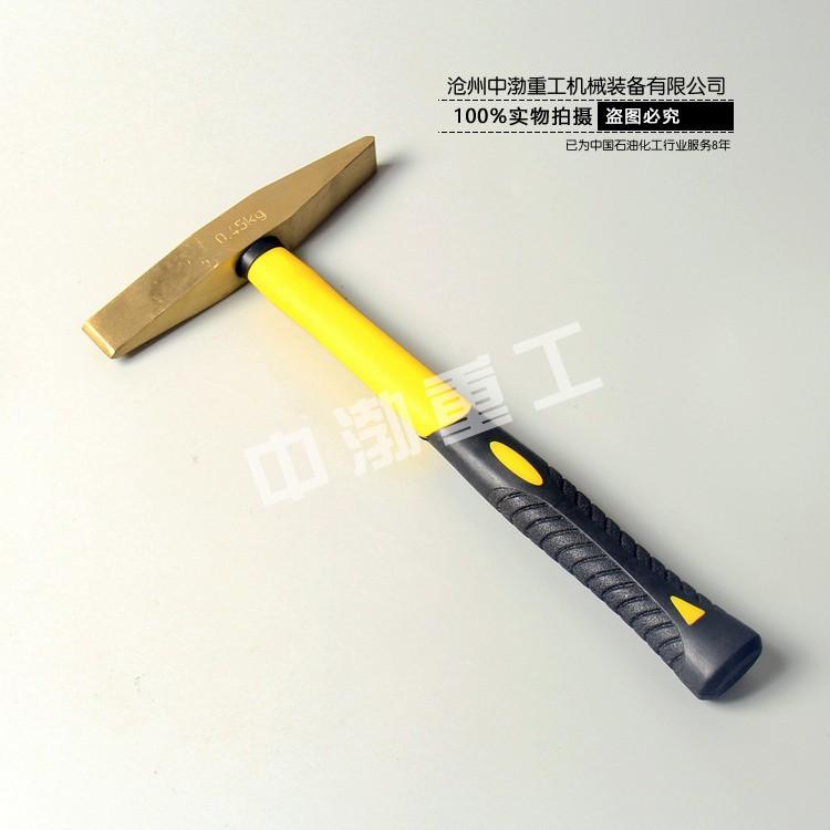 防爆除锈锤